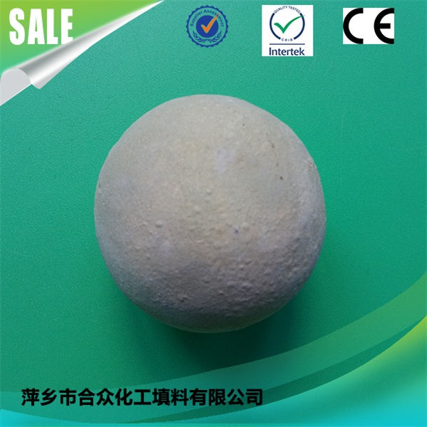 high quality alumina ceramic refractory high alumina refractory ball for sale  销售高质量氧化铝陶瓷耐火材料高氧化铝耐火球