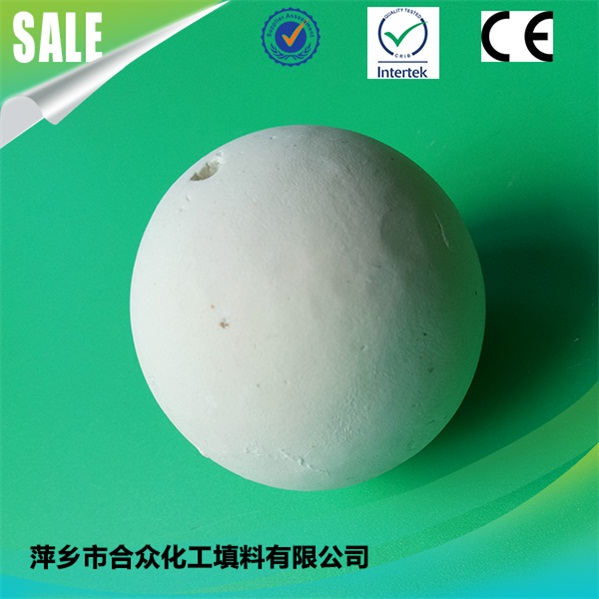 Porous ceramic ball alumina ceramic ball ceramic chemical packing porous ceramic ball packing 开孔瓷球 氧化铝瓷球 陶瓷化工填料 多孔瓷球填料