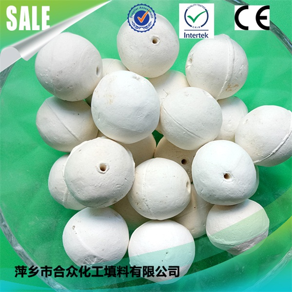 Professional supply grade 75 content of high aluminum ball enamel, ceramic fireproof ball 专业供应优级75含量中高铝球 搪瓷、陶瓷专用 耐火球